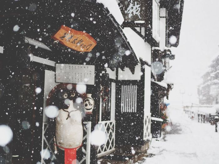 Japanese  銀山温泉 Snow Cold Temperature Winter Snowing Weather Frozen