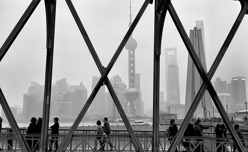 Foggy Weather Cold Temperature Cityscapes Walking Around Sightseeing Black And White Photography Travel Photography Taking Photos Enjoying The View at 外白渡桥 Shanghai, China