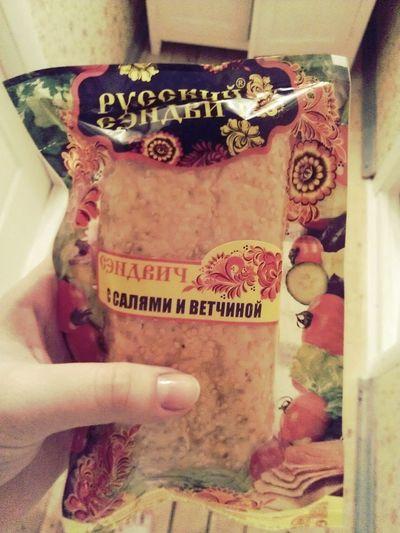 Russian Buter