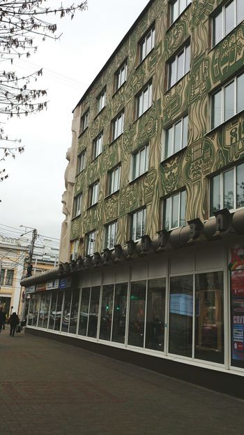 Art school in Kaluga Architecture Urban Geometry Urbanphotography Urban Landscape Streetphotography Street Russia Architectural Design