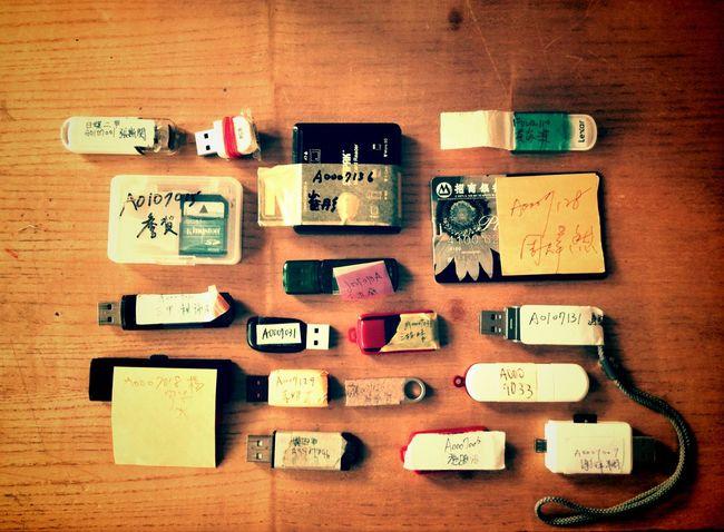 Flash Drive Lost Items