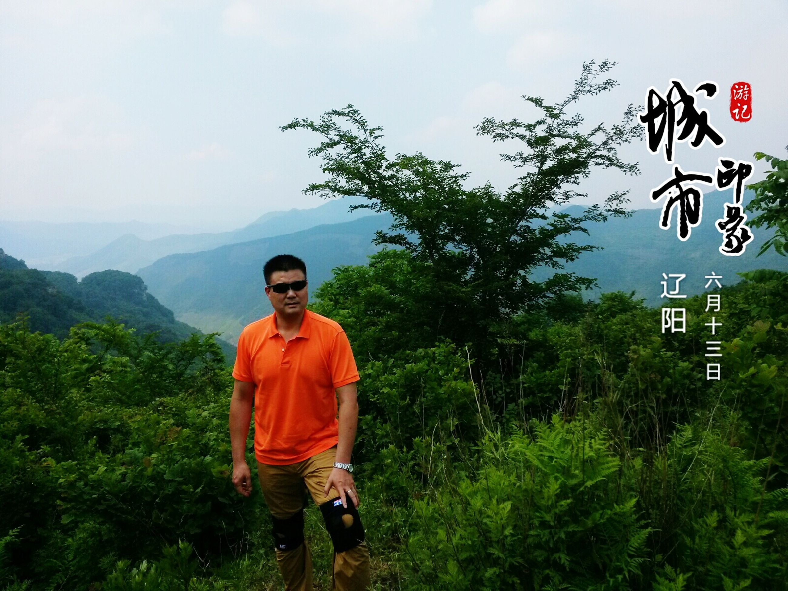 lifestyles, tree, leisure activity, mountain, casual clothing, standing, men, sky, full length, young men, photographing, young adult, three quarter length, photography themes, nature, rear view, growth, backpack