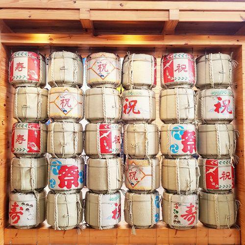 Sake brewery.