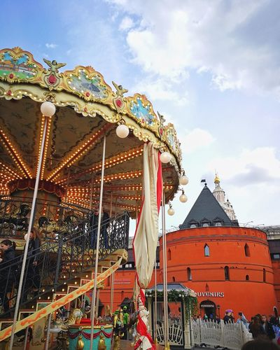 Carousel Multi