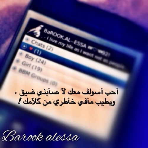By me ?✌️