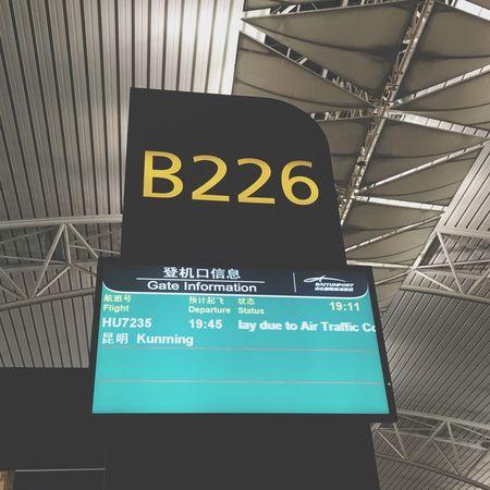 Delay Flight 😒