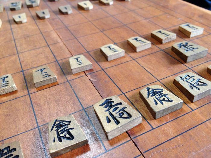 Number No People Variation Communication Close-up Shogi Japanese Culture Japanese  Chess Japanese Chess Traditional Game Board Games