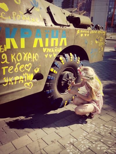 Pray For Ukraine Ukraine No War