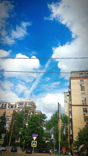 Cloud - Sky Architecture Built Structure City Outdoors Sky Day Building Exterior No People Cityscape Nature Москва улица Россия город дом дома архитектура АрхитектураМосквы