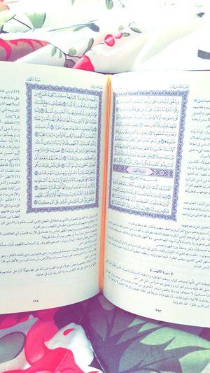 Quran Surahalkahaf Islam Friday Jummah Mubarak Godblessyou ?❤️