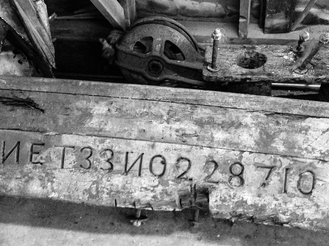 Shipyard Shipwright Shop History The Past Weathered Black And White Marine Architecture Gig Harbor,wa