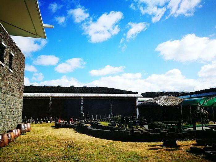 제주 자연사 박물관