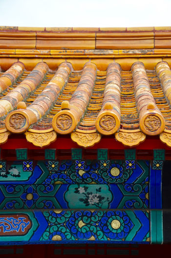Beijing China Beijing GuGong Chinese Building Colorful Design Design Ornate Design Roof Roof Tile