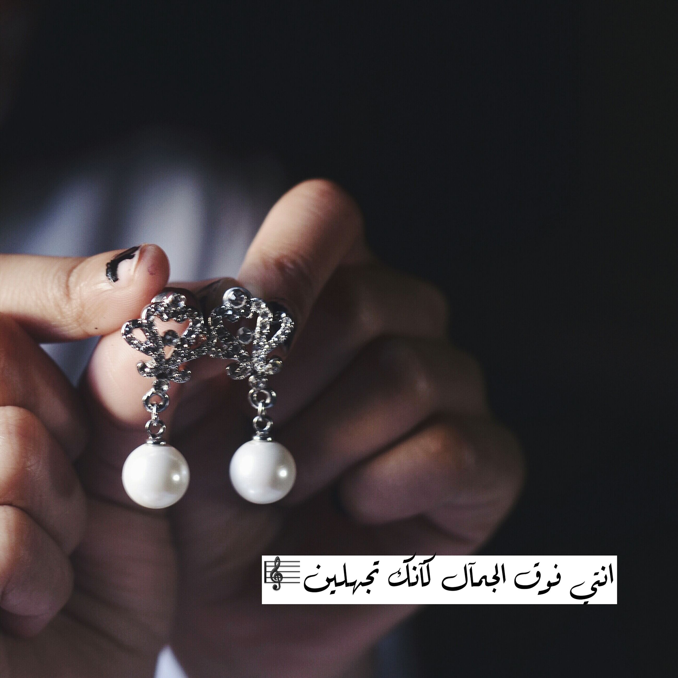 person, human finger, holding, part of, cropped, indoors, close-up, communication, unrecognizable person, focus on foreground, lifestyles, showing, text, ring, western script, studio shot