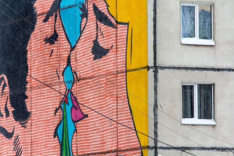 Architecture Building Exterior Hj Kiss Man And Woman Outdoors Street Art Wall Магнитогорск поцелуй