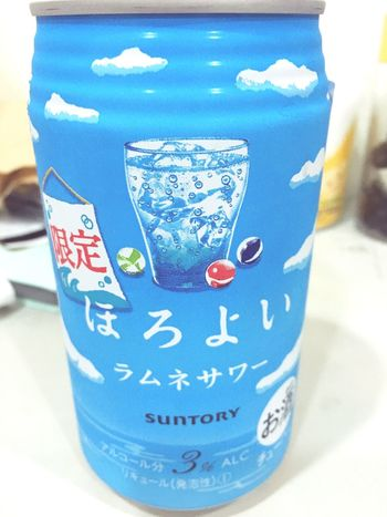 NewTaipeiCity June 六月 台湾 泰山 Taiwanese 臺灣 新北 啤酒 彈珠汽水 Beer ほろよい