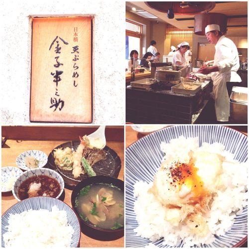 Japanese Food Japanese Culture Tokyo Tenpura Tempura - All Time Favorite 天ぷら飯 金子半之助 天ぷらはもう一皿出てきました。卵の天ぷらはご飯に乗せてお醤油と七味をお好みで掛けて食べる。美味しかった〜。