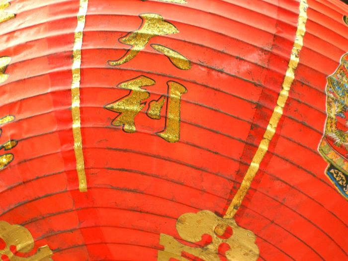 Red Celebration Full Frame Religion Cultures Chinese Lantern Chinatown Decoration Chinese Culture