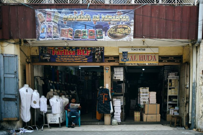 Shops around arabic area of Ampel. Surabaya, East Java, Indonesia. Store Retail  Market People City Day Outdoors Arabic Culture Cultures Streetphotography Street Photography Street Surabaya INDONESIA