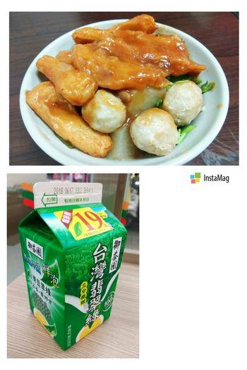 吃完需要解膩一下~ 甜不辣 三分微甜 台灣翡翠綠 御茶園
