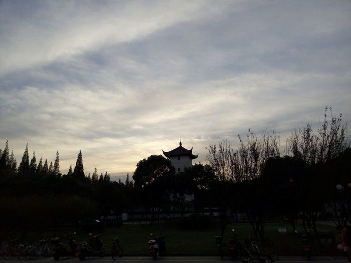 Soochow University Suzhou, China Afternoon