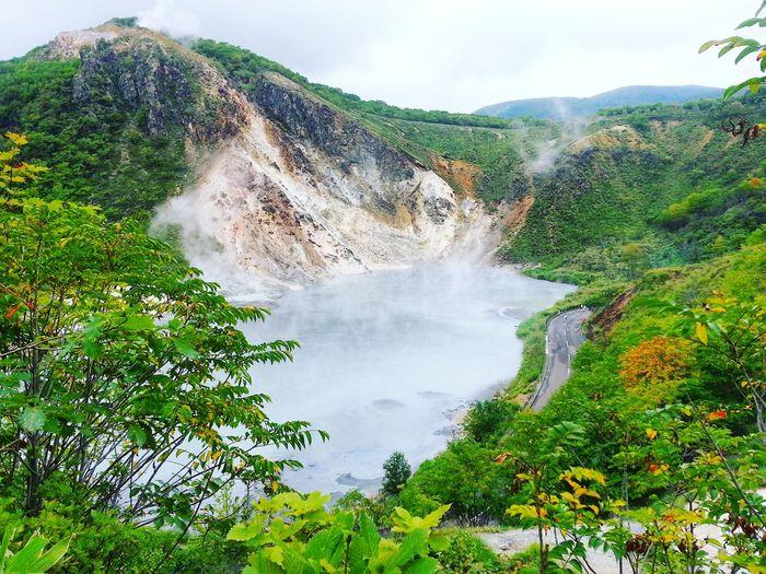 Volcanic lake.