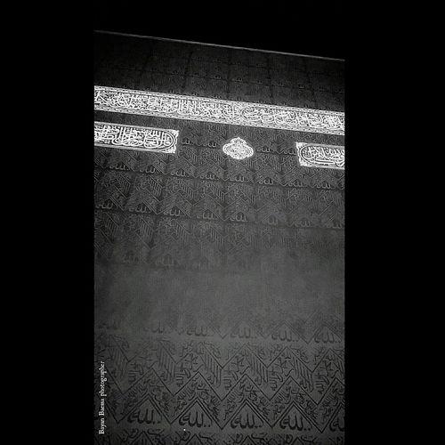 Alkaabah Almasjed Alharam Makkah Muslims Praying