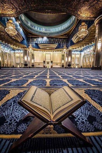 Islamic Architecture Islam #Muslim #Alhamdulillah #Pray #Dua #Sujood #Proud2beamuslim #Blessed #Subhanallah Beautiful Muslimah ISLAM♥