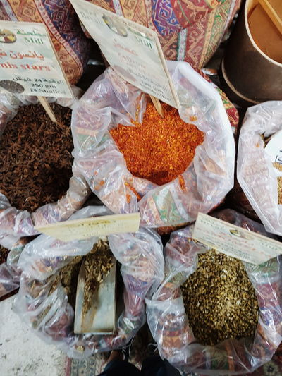 Spices in Nablus, Palestine. Vscocam VSCO Travelphotography Close-up Colors