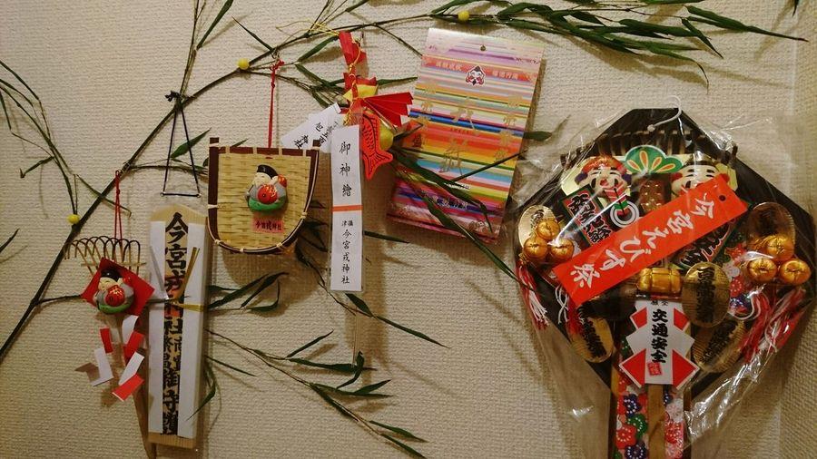 今宮戎 商売繁盛笹もってこい 頑張る 神様 日の出国 Official ジーークジオン My Life 大阪 Made In Japan