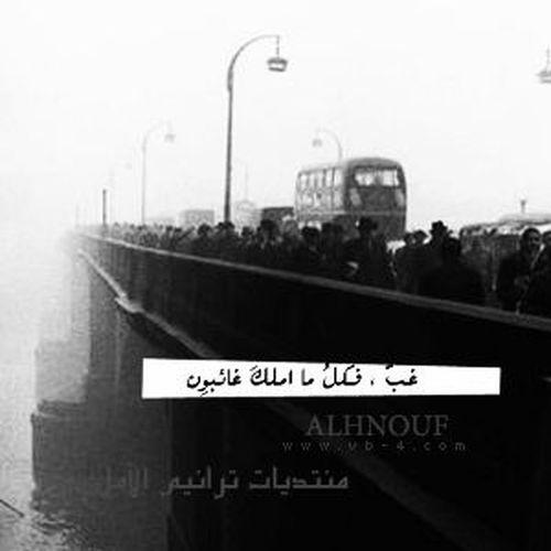 Iraq baghdad Arab World Arabic