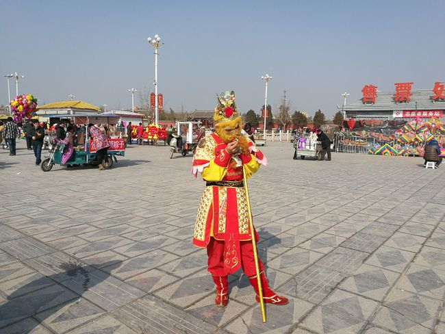 Sun Wukong 孙悟空 Chinese New Year People Outdoors Monkey King 庙会