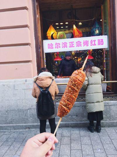 哈尔滨 First Eyeem Photo China Harbin Central Food Chinese Food Chinese Snow