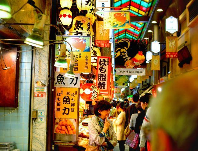 The Street Photographer - 2016 EyeEm Awards 2016 EyeEm Awards Cool Ultimate Japan The Great Outdoors - 2016 EyeEm Awards Beautiful EyeEm Gallery スナップ EyeEm ストリートスナップ Snap