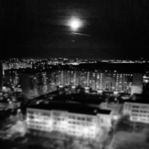 Moscow Night City Moon