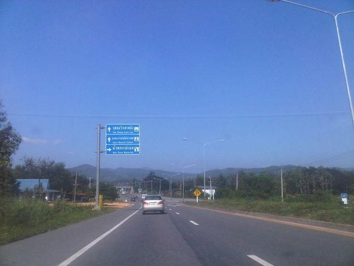Road passing through highway