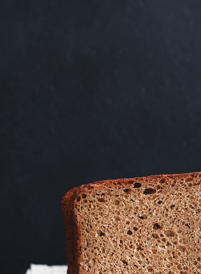 Close-up of brown bread