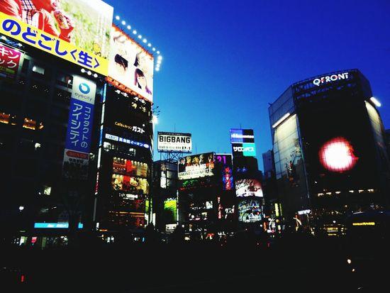 日本 東京 Shibuya Holiday Japan Look Up City Buildings City View  EyeEm Gallery