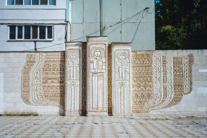 Sgraffito on a building registry office in Chisinau. Visualanthropology Moldova Sovietarchitecture Folkart Art Sovietart Folks Ussr Anthropology Sgraffito