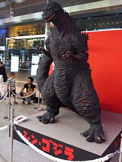 Godzilla Hakata Station
