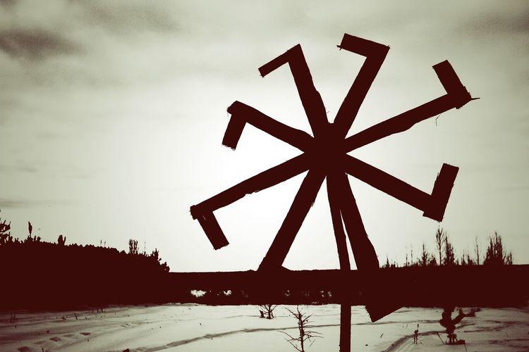 Русское поле экспериментов. #фото #арт #коловрат #челябинск