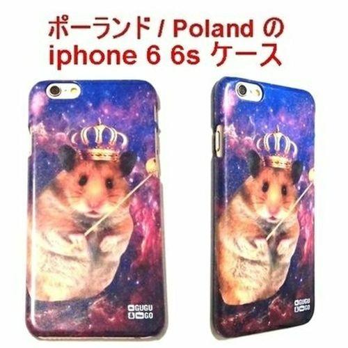 ハムスター セレクトショップレトワールボーテ Facebookページ Internationalshipping Iphone6s IPhoneケース Iphonedaily レトワールボーテ Iphone6 Iphone6sklon Iphonecase 海外発送 Hamster