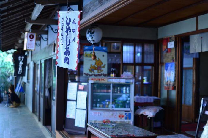 冷やしあめ食べたい。Shop ひとやすみ Fushimi Inari Kyoto