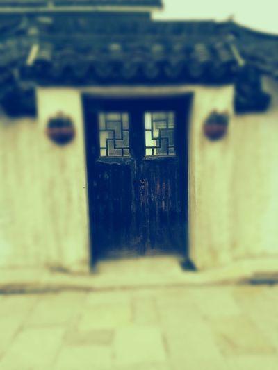 Jiangnan Style