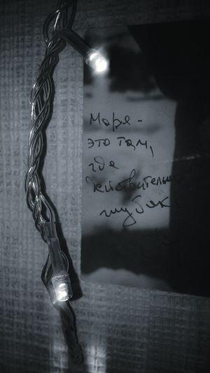 Garland Magic Verse Poems ЕсСоя Евгений Соя поэзия автограф Море