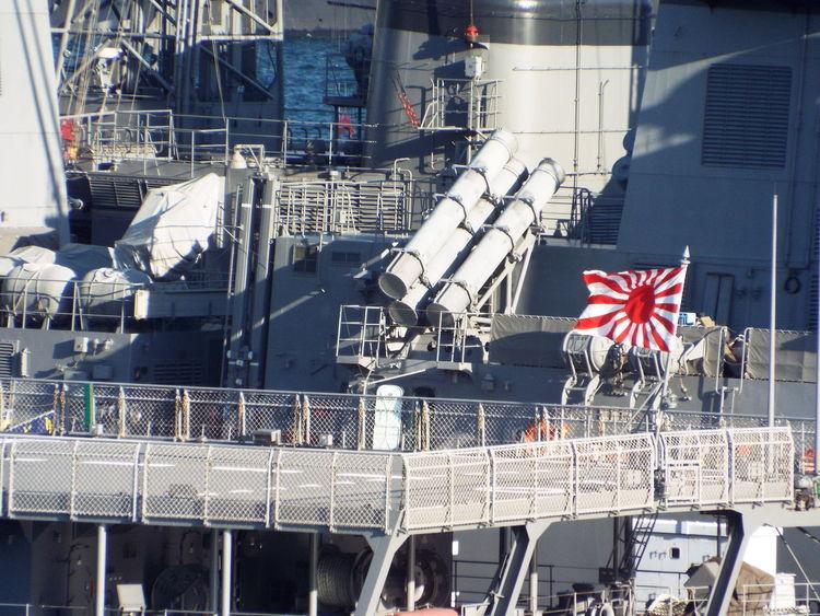Cool Japan Navy Sea Ship Ships Warship