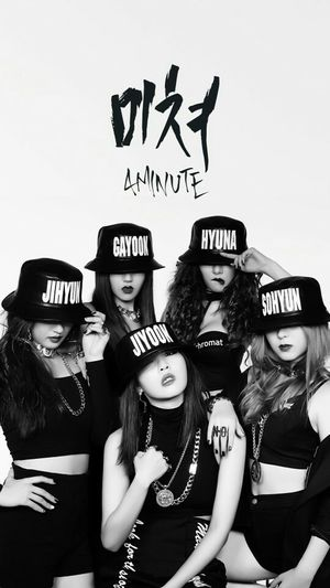 Amazing Fashion Hello World Check This Out Hi! 4minute Jihyun Sohyun Hyuna Gayoon Jiyoon Crazy ERA Cube Entertainment