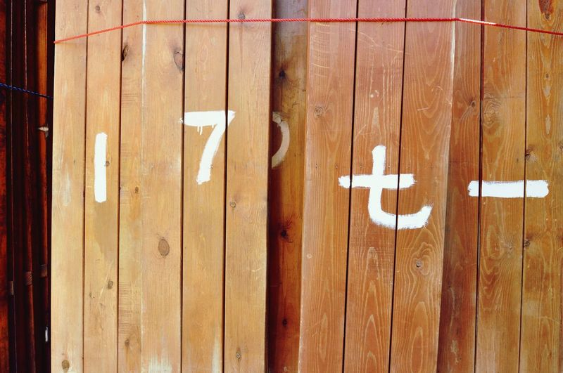 Numbers Wooden Wood Door Fish Village