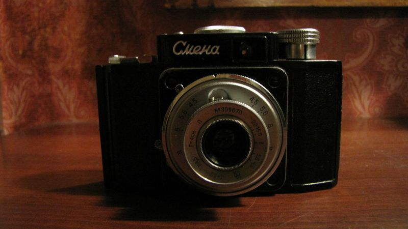 Gear Slidefilm Slide Film Camera Analogue Analogue Photography Lomo Smena Lomography Photographic Memory