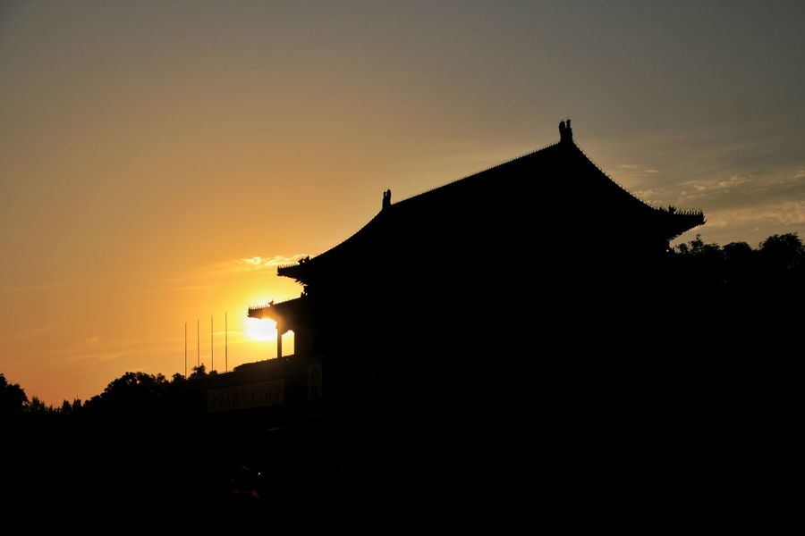 The Gate Of Heavenly Peace Tian'anmen Square Before Sunset